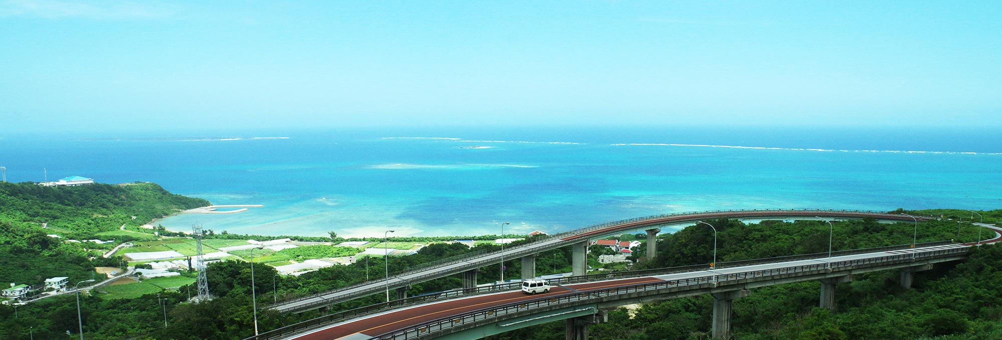沖縄ファンDRIVING